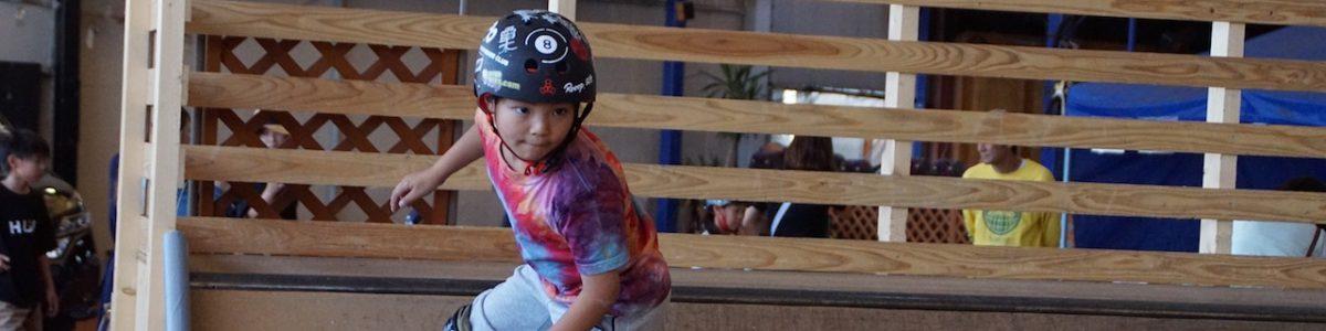 安全安心スケートパーク